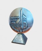 2014 116 Budowa Roku 2013 - statuetka 167x200